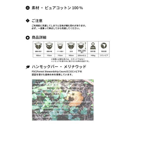 ハンモックチェア 自立式 クラシコ すさび Susabi 室内 スタンド|susabi|05