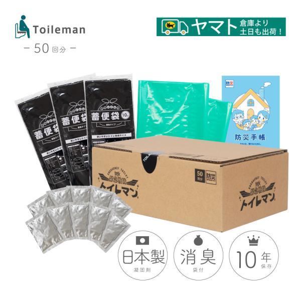 防災専門店MT-NETYahoo!店_103-021