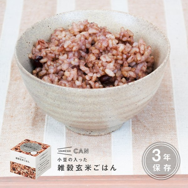 イザメシ CAN 小豆が入った雑穀玄米ごはん 3年保存食 缶詰