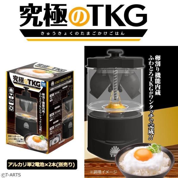 卵かけご飯機 究極のTKG(たまごかけごはん) suteki-roseyrose