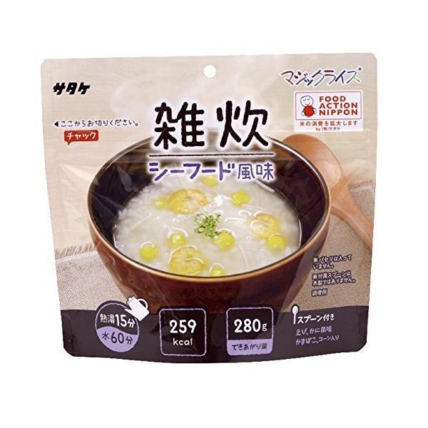サタケ マジックライス 雑炊 シーフード風味 70g×4個|suteki2020