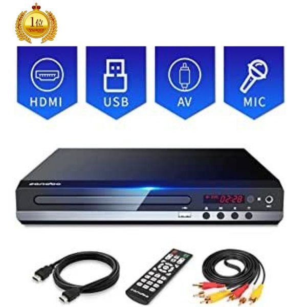 DVDプレーヤー1080PDVD/CD 生専用モデルHDMI端子搭載CPRM対応USBMic対応リモコン日本語説明書付き