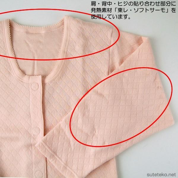 キルト8分袖前開きシャツワンタッチ肌着 婦人用 マジックテープ式  S〜LL (介護用品 インナー レディース 綿100%)|suteteko|03