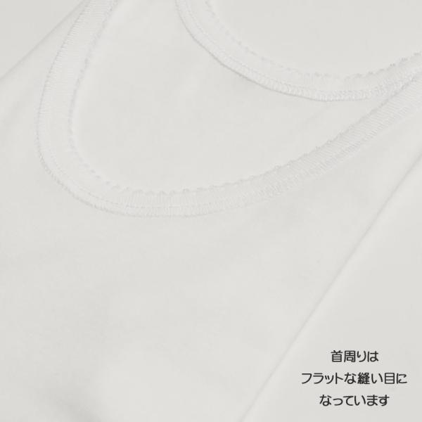 綿100% 女の子 タンクトップ 肌着 2枚組 100cm〜160cm (下着 シャツ ランニング 子供 キッズ インナー 白 無地)|suteteko|03