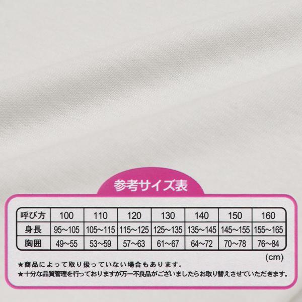 綿100% 女の子 タンクトップ 肌着 2枚組 100cm〜160cm (下着 シャツ ランニング 子供 キッズ インナー 白 無地)|suteteko|04