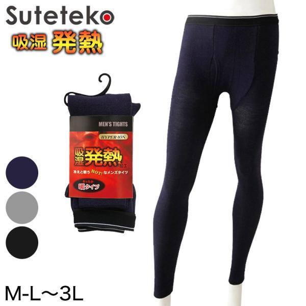 吸湿温熱紳士毛混タイツ M-L〜3L (前あき メンズ スパッツ)|suteteko