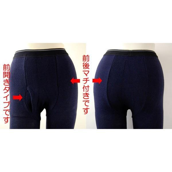 吸湿温熱紳士毛混タイツ M-L〜3L (前あき メンズ スパッツ)|suteteko|04