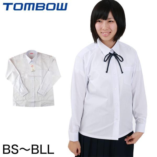 51Qt7aA58: トンボ学生服 女子 長袖カッターブラウス(カッターシャツ) BS〜BLL (トンボ TOMBOW) (取寄せ