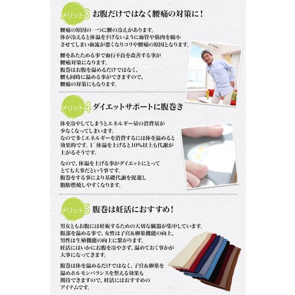 Suteteko 高級純毛腹巻 M・L (腹巻き ハラマキ はらまき 防寒 あったか) suteteko 04