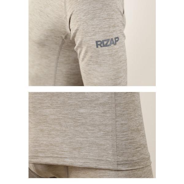 ライザップ メンズ コンプレッション ハイネック 長袖Tシャツ M〜LL (ライザップ スポーツ インナー 黒) (在庫限り) suteteko 05