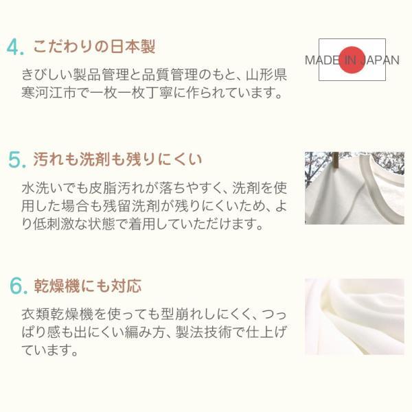 グンゼ atones/アトネス 女児用タンクトップ 100cm〜160cm (GUNZE 子供 キッズ インナー 下着 白 敏感肌 アトピー肌 肌に優しい 女子 女の子)|suteteko|04