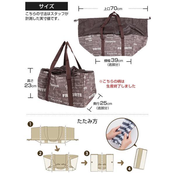 エコバッグ レジカゴバッグ 折りたたみ コンパクト 容量23L (エコバック 折り畳み 買い物袋 買い物バッグ かごバッグ) suteteko 03