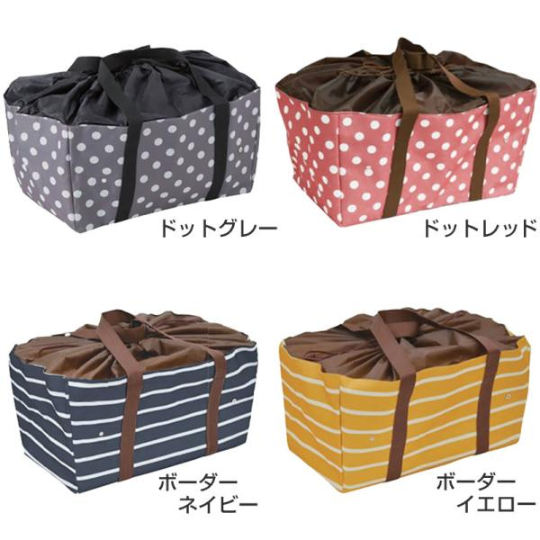 エコバッグ レジカゴバッグ 折りたたみ コンパクト 容量23L (エコバック 折り畳み 買い物袋 買い物バッグ かごバッグ) suteteko 04