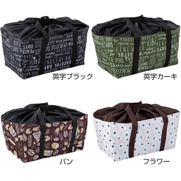 エコバッグ レジカゴバッグ 折りたたみ コンパクト 容量23L (エコバック 折り畳み 買い物袋 買い物バッグ かごバッグ) suteteko 05