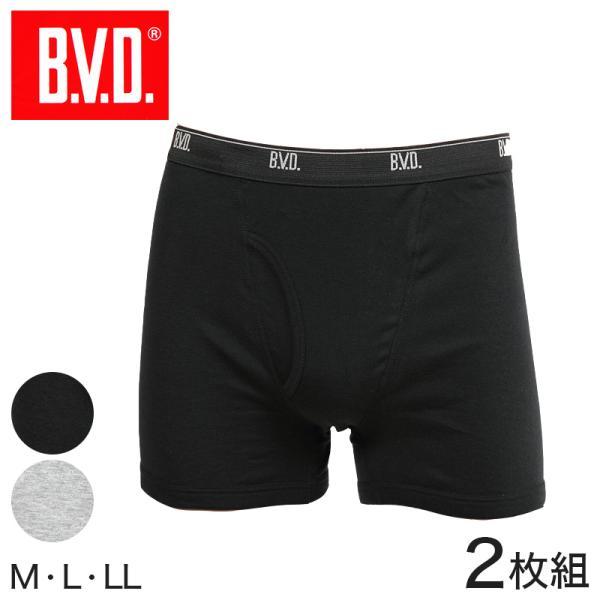 BVDボクサーパンツメンズ綿100%前開き2枚組M〜LL(bvd下着男性パンツボクサーブリーフ前あきコットンセットインナーMLL