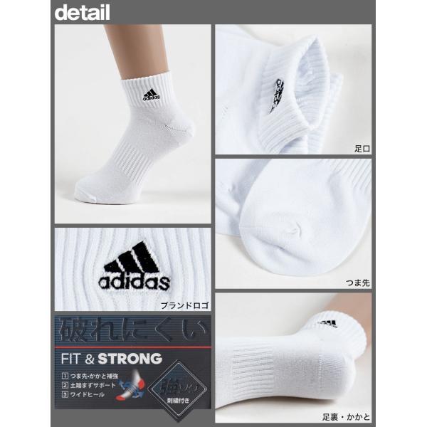 福助 adidas スニーカー丈ソックス 3足組 24-26cm〜28-30cm (アディダス ソックス 靴下 くるぶし丈 メンズ 男 セット まとめ買い フクスケ)|suteteko|02