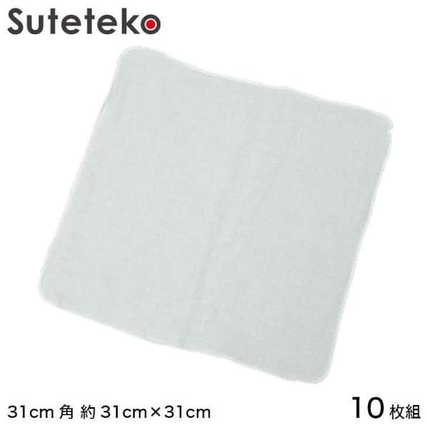 日本製 綿100% 白 ガーゼハンカチ 10枚組 約31cm×31cm (ガーゼ反 さらし サラシ 晒し) (タオル) (取寄せ)