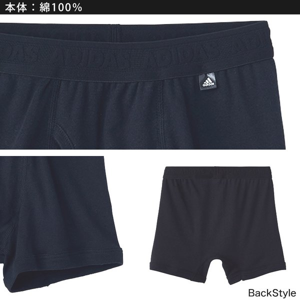 adidas 男児ボクサーブリーフ2枚組 140〜170cm (GUNZE adidas 男の子 ボクサーブリーフ パンツ 2枚組 シンプル 前あき) suteteko 02