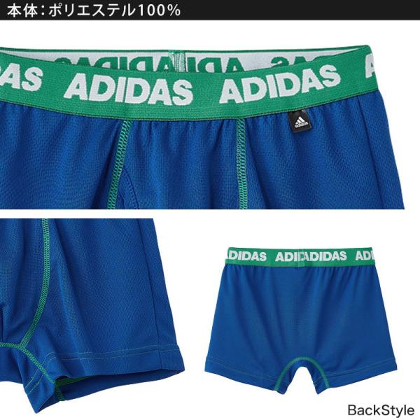 adidas 男児ボクサーブリーフ2枚組 140〜170cm (GUNZE adidas 男の子 ボクサーブリーフ パンツ 2枚組 シンプル 前あき) suteteko 03