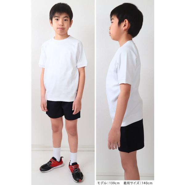 SchooLog 吸汗速乾 半袖 丸首 体操服 S〜3L (半そで 体操着 大きい 綿 白 体育 運動服 運動着 子供 男子 女子 小学生 小学校 中学生 大きいサイズ) (送料無料)|suteteko|06