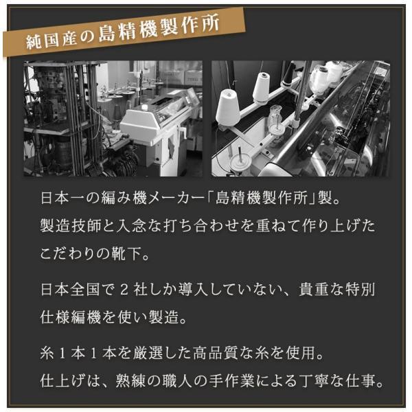 5本指ソックス メンズ用 黒 16cm〜30cm (水虫対策 五本指靴下 クルー丈 大きいサイズ 紳士 男性 ビジネス スポーツ 立ち仕事)|suteteko|08