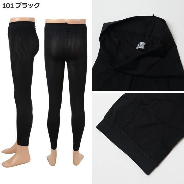 Piedo 男のウォーキングレギンス 10分丈 M・L (ピエド タイツ 引き締め メンズ サポート インナー)|suteteko|04