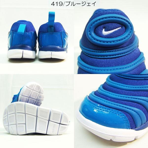 a64f688f274b0 ... 11-13cm ナイキ NIKE ダイナモフリー TD キッズ ベビー スニーカー DYNAMO FREE 子供靴 ...