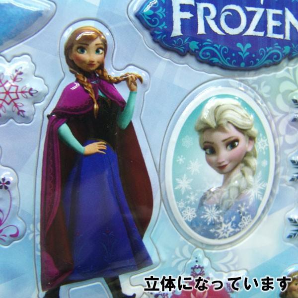 子供 アナ雪  3D 立体 ごほうびシール ステッカー シール タテ26cm×ヨコ19cm インポート  |suxel|02