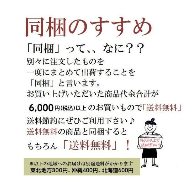 鳥取県産境港 あじ煮干200g|suyamashouten|06