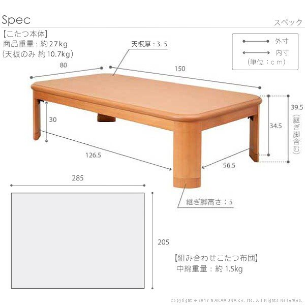 こたつ テーブル 大判サイズ 継脚付きフラットヒーターこたつ 〔フラットリラ〕 150x80cm+国産北欧柄こたつ布団 2点セット 国産