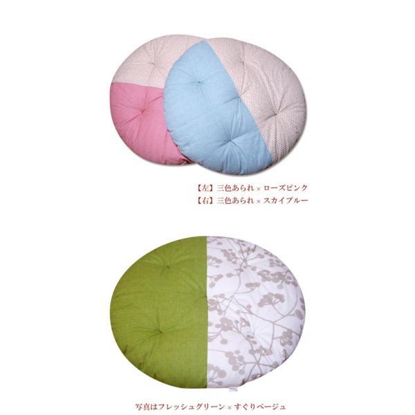 日本製 京都職人の手作り せんべい座布団 直径約1m|suyasuya|03