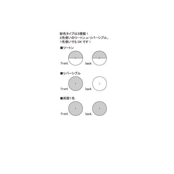 日本製 京都職人の手作り せんべい座布団 直径約1m|suyasuya|05