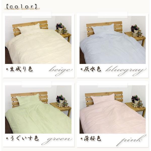 和晒(わざらし)ガーゼ枕カバー オルトペディコ枕用48×78cm suyasuya 02