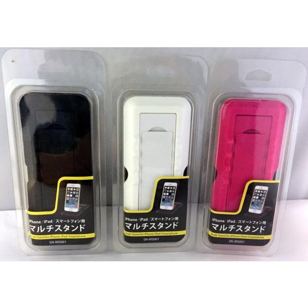 アウトレット iphone6 ipad スマートフォン iphone5 マルチスタンド 送料無料 スマホスタンド|suzion-line|02
