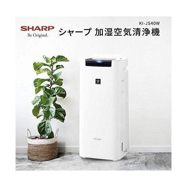 シャープ 空気清浄機 プラズマクラスター KI-JS40-W ホワイト系 加湿機能付 suzu-onlineshop