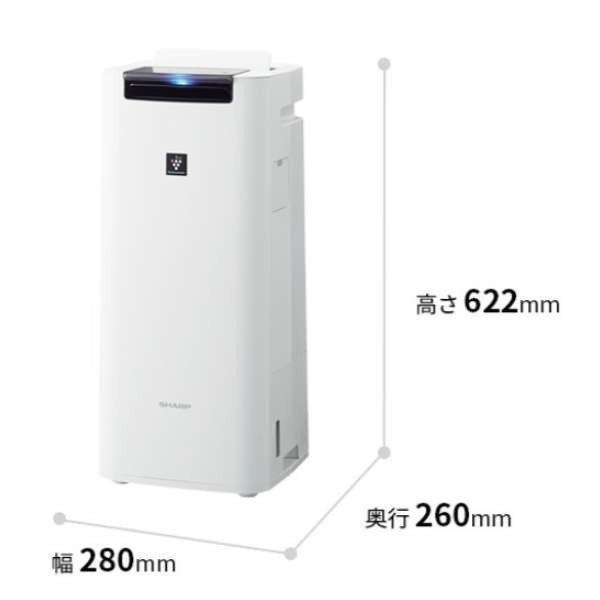 シャープ 空気清浄機 プラズマクラスター KI-JS40-W ホワイト系 加湿機能付 suzu-onlineshop 02