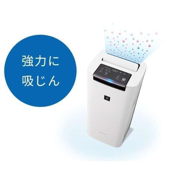 シャープ 空気清浄機 プラズマクラスター KI-JS40-W ホワイト系 加湿機能付 suzu-onlineshop 04