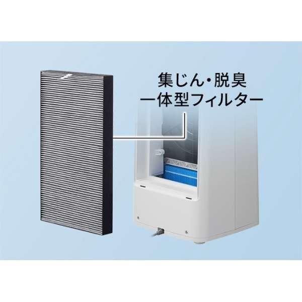 シャープ 空気清浄機 プラズマクラスター KI-JS40-W ホワイト系 加湿機能付 suzu-onlineshop 05