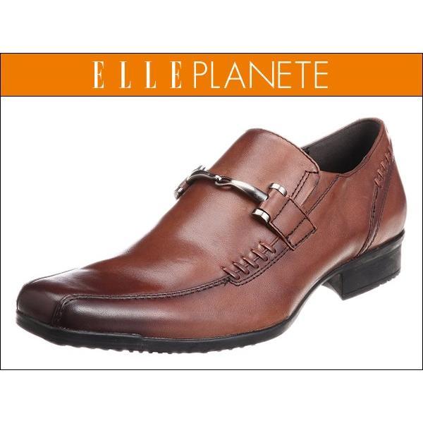 マドラス エル プラネット ELLE PLANETE PT5036 COG コニャック メンズ ビジネスシューズ|suzuchu-footwear