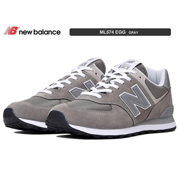 ニューバランス スニーカー newbalance ML574 EGG GRAY グレー suzuchu-footwear