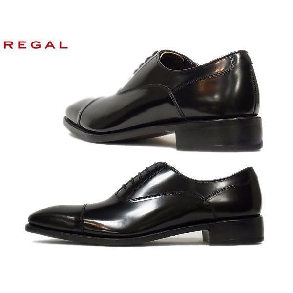 リーガル 正規品 ストレートチップ REGAL 25AR BE BLK ブラック メンズ ビジネス 人気 紳士靴|suzuchu-footwear|02