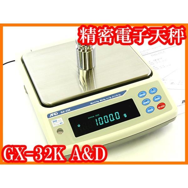 ●A&D/AND/精密電子天秤GX-32K/秤量6100g/31kg/最小表示0.1g/1g/内部校正/校正用分銅内蔵型/実験研究ラボグッズズ●