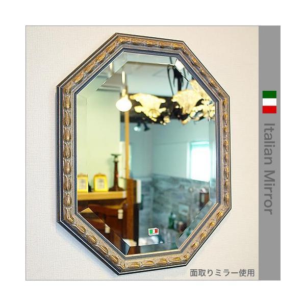 輸入雑貨 イタリア製八角ミラー 鏡|suzukikagu