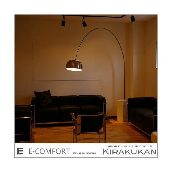 アルコランプ/Arco Lamp カステ...