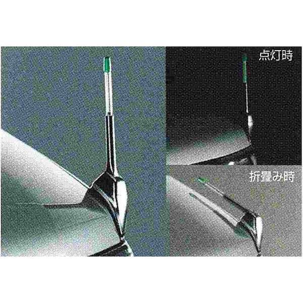 クリッパートラックバン コーナーマーカー(LED付)  日産純正部品 パーツ オプション|suzukimotors-dop-net