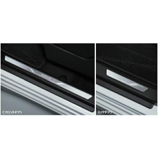 デイズ キッキングプレート 日産純正部品 B43W B44W B45W B46W B47W B48W パーツ オプション|suzukimotors-dop-net
