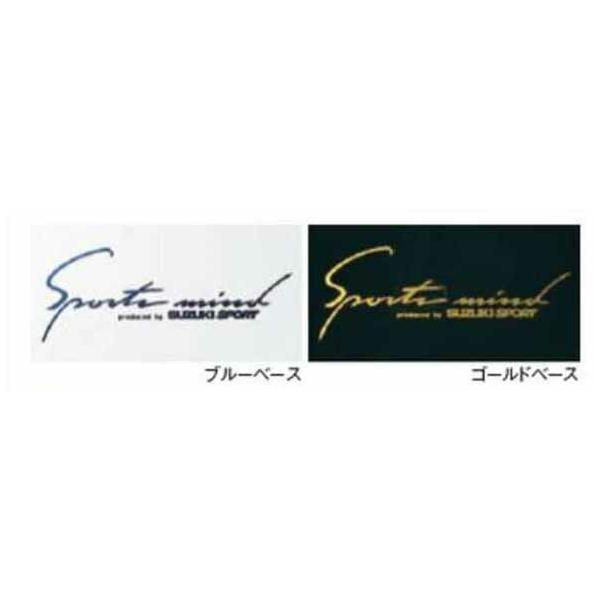 エブリイワゴン ステッカー(スポーツマインド) マルチカラーメタリック  スズキ純正部品 パーツ オプション|suzukimotors-dop-net