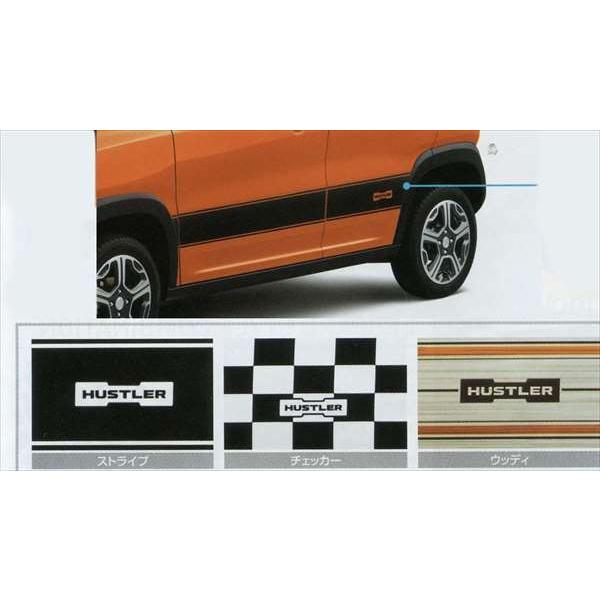ハスラー サイドデカール 左右セット  スズキ純正部品 パーツ オプション|suzukimotors-dop-net