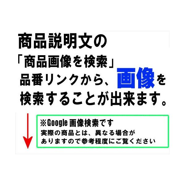 ウェイク用 『フロント』ドライブシャフト 『Assy 一式』 『右側』のみ 43410-B9700 DBA-LA710S ダイハツ純正部品|suzukimotors-dop-net|01