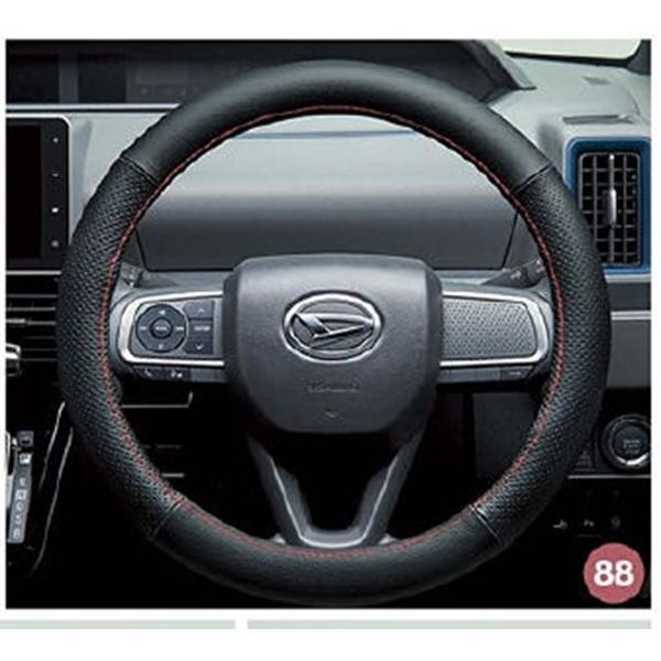 タント ステアリングカバー(本革) ダイハツ純正部品 la650s la660s  パーツ オプション|suzukimotors-dop-net
